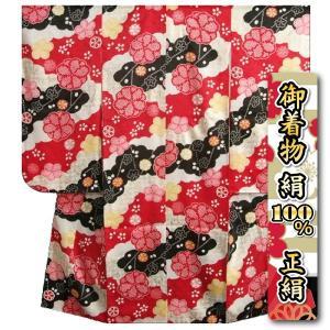 七五三 着物 7歳 女の子 正絹 四つ身着物 式部浪漫 赤 黒 疋田桜 金彩 日本製