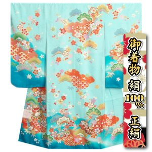 七五三着物7歳 正絹 女の子四つ身着物 濃淡水色染め分け 松竹梅 金駒刺繍使い 日本製