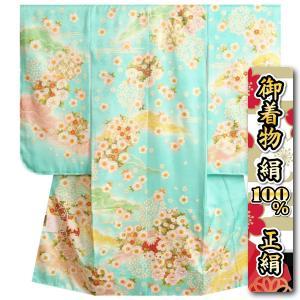 七五三 着物 7歳 女の子 四つ身着物 日本橋HAIBARA 水色 七宝 捻り梅 玉手箱 地紋生地