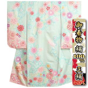 七五三 着物 7歳 女の子 四つ身着物 NATURAL BEAUTY 紺色 椿 辻が花 刺繍使い 地紋生地