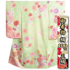七五三 着物 7歳 女の子 四つ身着物 NATURAL BEAUTY 淡ピンクパープル色 椿 辻が花 刺繍使い 地紋生地
