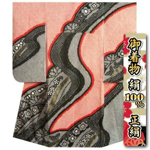 七五三 着物 7歳 正絹 女の子 四つ身着物 総本手絞り赤地黒染め分け着物 日本製