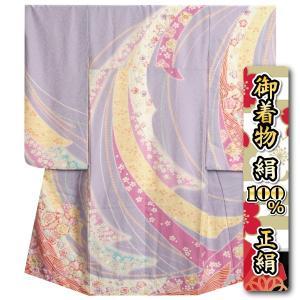 七五三 着物 7歳 正絹 女の子 四つ身着物 藤色 朧絞り 金通しふくれ生地 金駒刺繍 流れ熨斗文様 日本製