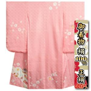七五三 着物 7歳 正絹 女の子四つ身着物 ピンク色 本絞り まり刺繍使い 金彩箔 日本製