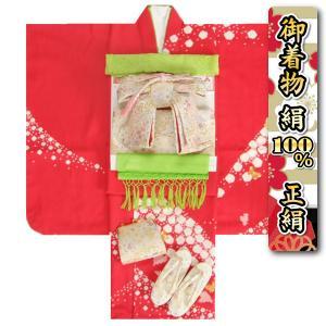 七五三 着物 7歳 着物フルセット 正絹本手絞り濃ピンク着物 白地雪華文様柄帯セット 足袋に腰紐など21点フルセット 日本製