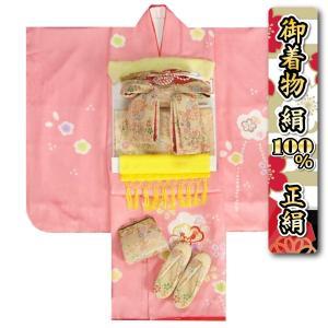七五三 着物 7歳 正絹 着物フルセット ピンク 本絞り 刺繍捻り梅 金彩箔 金襴有職帯セット 足袋に腰紐など20点セット 日本製