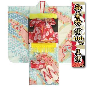 七五三 着物 7歳 着物フルセット 水色着物 正絹唐絞り 金彩箔 赤重ね仕立て友禅帯セット 足袋に腰紐など21点セット 日本製