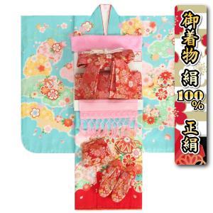 七五三 着物 正絹 7歳着物フルセット 水色 金コマ刺繍まり 四色雲取り文様 赤地重ね仕立て帯セット 足袋に腰紐など20点セット 日本製