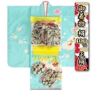 七五三 着物 7歳 正絹 着物フルセット 水色 本絞り 桜鈴刺繍使い 黒地白梅文様帯セット 足袋に腰紐など20点セット 日本製
