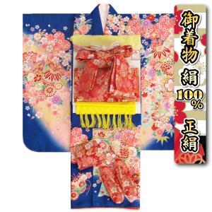 七五三 着物 正絹 7歳着物フルセット 青色 鈴金コマ刺繍 流れ熨斗 赤地重ね仕立て帯セット 足袋に腰紐など20点セット 日本製