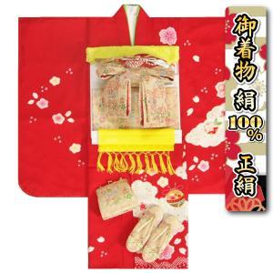 七五三 着物 7歳 正絹 着物フルセット 赤色 本絞り 桜鈴刺繍使い 金襴有職文様帯セット 足袋に腰紐など20点セット 日本製