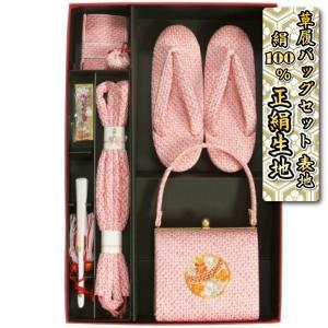 七五三に最適な草履バッグ筥迫セット ハコセコセット 正絹 7歳 ピンク まり 四ツ巻総本絞り鹿の子生地 手染め 日本製