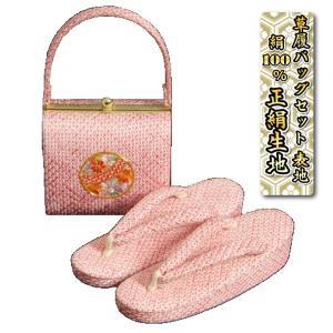 七五三に最適な草履バッグセット 正絹 7歳 ピンク まり 四ツ巻総本絞り鹿の子生地 手染め 日本製|doresukimono-kyoubi