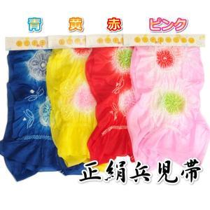 正絹兵児帯 子供用 本絞り染 パールトーン加工 七五三や浴衣着用に最適 3色|doresukimono-kyoubi