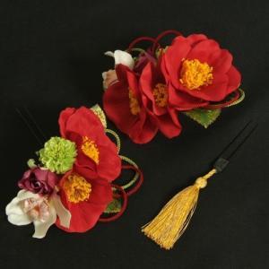 髪飾り 成人式 振袖 七五三着物 卒業袴 ドレスにも使えます 赤 3点セット 椿華 コーム・ピンタイプ 日本製