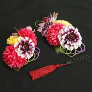 髪飾り 成人式 振袖 七五三着物 卒業袴 ドレスにも使えます パープル 濃ピンク 3点セット コーム・ピンタイプ 日本製