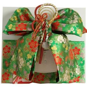 七五三着物用祝い帯 7歳用 緑 桜流水柄 飾り紐付き 大サイズ 日本製|doresukimono-kyoubi