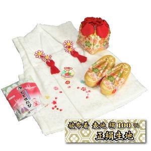 七五三 3歳から5歳用 正絹被布草履きんちゃくセット 草履金襴地 被布白地 足袋付きセット 日本製|doresukimono-kyoubi