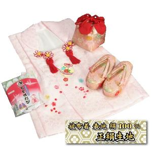 七五三 3歳から5歳用 正絹被布草履きんちゃくセット 草履ピンク 被布ピンク地 足袋付きセット 日本製|doresukimono-kyoubi