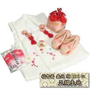 七五三 3歳から5歳用 正絹被布草履きんちゃくセット 草履ピンク 被布白地 足袋付きセット 日本製|doresukimono-kyoubi