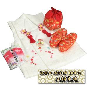 七五三 3歳から5歳用 正絹被布 草履きんちゃくセット 草履赤 被布白地 足袋付きセット 日本製|doresukimono-kyoubi