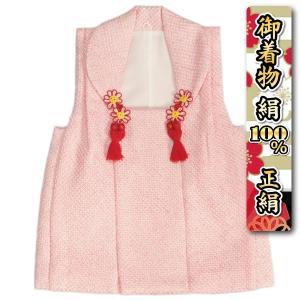 正絹鹿の子本絞り 被布 着物 七五三 3歳 ピンク 四つ巻総本絞り鹿の子生地 ひな祭り お正月 日本製