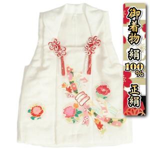 正絹 被布 着物 3歳 白色 お印合せ柄 手描き 丹後産綸子生地 七五三 ひな祭り お正月 日本製