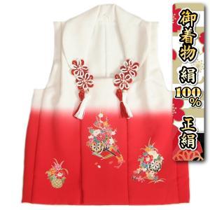 七五三 被布 正絹 3歳 白ピンク迫り上げぼかし 花車 サヤ地紋生地 ひな祭り お正月 日本製