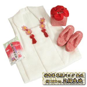 七五三 3歳から5歳用 被布草履きんちゃくセット 赤鼻緒 小桜柄 被布白ちりめん地 足袋付きセット