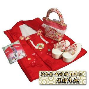 七五三 3歳から5歳用 正絹被布草履バッグセット 赤色 鈴 桜柄 被布赤地色 足袋付きセット 日本製|doresukimono-kyoubi