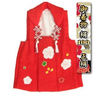 七五三 正絹被布 着物 3歳 赤 本梅手絞り 手挿し ひな祭り お正月 地紋生地 日本製|doresukimono-kyoubi
