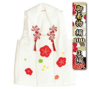 七五三 正絹 被布 着物 3歳 白 本梅手絞り 手挿し ひな祭り お正月 地紋生地 日本製