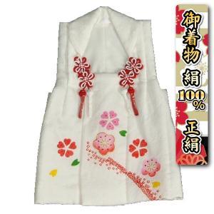 七五三 正絹 被布 着物 3歳 白 本梅手絞り 手挿し 金駒刺繍 ひな祭り お正月 地紋生地 日本製