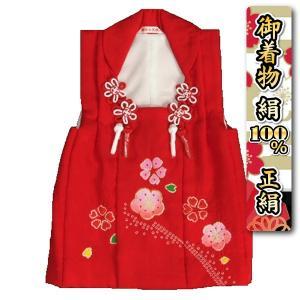 七五三 正絹 被布 着物 3歳 赤 本梅手絞り 手挿し 金駒刺繍 ひな祭り お正月 地紋生地 日本製