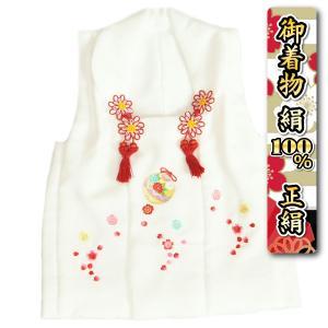 七五三 正絹被布 着物 三歳 白 刺繍鈴 桜 ひな祭り お正月 日本製|doresukimono-kyoubi