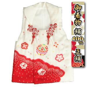 七五三 正絹 被布 着物 3歳 白 赤染め分け 本絞り ひな祭り お正月 サヤ地紋生地 日本製