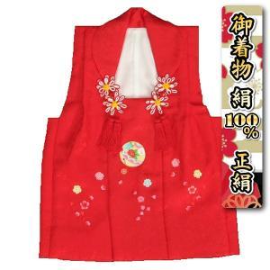 七五三 正絹被布 着物 三歳 赤 刺繍鈴 桜 ひな祭り お正月 日本製|doresukimono-kyoubi