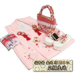 七五三 3歳から5歳用 正絹被布草履バッグセット 赤色 鈴 桜柄 被布ピンク地 足袋付きセット 日本製|doresukimono-kyoubi