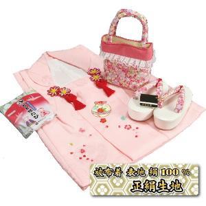 七五三 3歳から5歳用 正絹被布草履バッグセット ピンク 鈴 桜柄 被布ピンク地 足袋付きセット 日本製|doresukimono-kyoubi