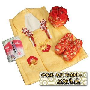 七五三 3歳から5歳用 正絹 本絞り 被布草履きんちゃくセット 金駒刺繍まり 赤色鼻緒 被布黄色 足袋付きセット 日本製