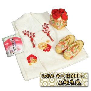 七五三 3歳から5歳用 正絹 本絞り 被布草履きんちゃくセット 金駒刺繍まり 金色鼻緒 被布白色 足袋付きセット 日本製