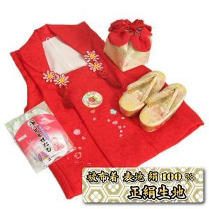 七五三 3歳から5歳用 正絹被布草履きんちゃくセット 草履ベージュゴールド 被布赤色地 足袋付きセット 日本製