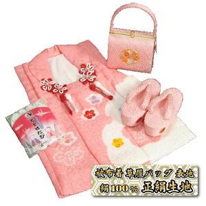 七五三 3歳から5歳用 正絹 本絞り 被布草履バッグセット まり ピンク鼻緒 被布ピンク雪輪絞り 足袋付きセット 日本製