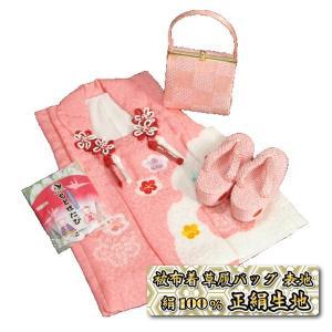 七五三 3歳から5歳用 正絹 本絞り 被布草履バッグセット 市松 ピンク鼻緒 被布ピンク雪輪絞り 足袋付きセット 日本製