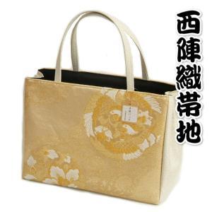 金襴バッグ 和洋兼用 礼装及びカジュアルスタイルのサブバッグ 縦型 手提げタイプ 名物裂柄 日本製|doresukimono-kyoubi