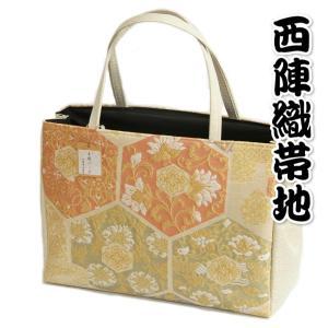 金襴バッグ 和洋兼用 礼装及びカジュアルスタイルのサブバッグ 縦型 手提げタイプ 七宝市松柄 日本製|doresukimono-kyoubi