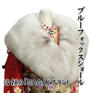 ファーショール振袖用 ブルーフォックス毛皮ストール グレーベージュ 成人式や卒業式などに最適 日本製|doresukimono-kyoubi