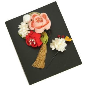 髪飾り 成人式 振袖 七五三着物 卒業袴 赤、ピンク、白 コーム・ピンタイプ 2点セット 手染め 日本製