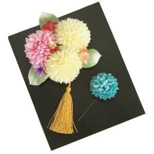髪飾り 成人式 振袖 七五三着物 卒業袴 ピンク、白 牡丹菊 コーム・ピンタイプ 2点セット 手染め 日本製|doresukimono-kyoubi