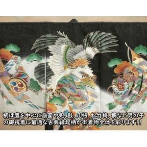 お宮参り着物 正絹男児初着 男の子用産着 黒 ベージュぼかし 鷹 御所車 扇面 菱地紋生地|doresukimono-kyoubi|05